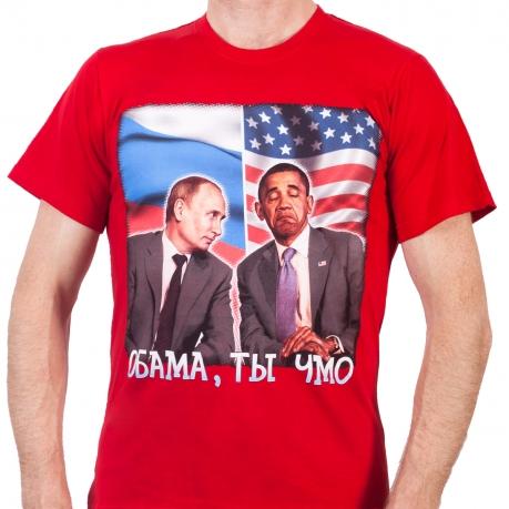 Футболка «Обама, ты чмо!» красная