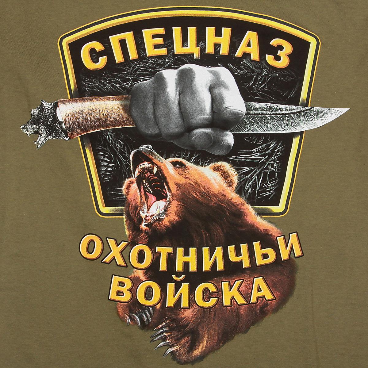 """Футболка """"Охотничий спецназ"""" - принт"""