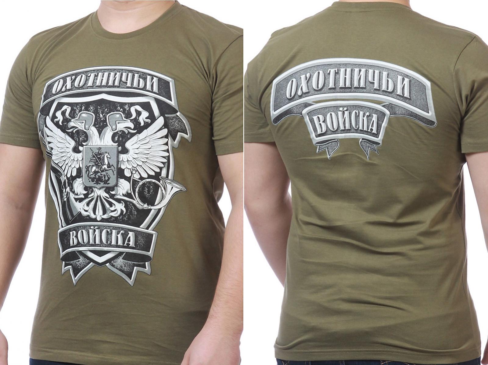 Заказать футболки Охота с доставкой