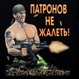 """Футболка """"Воин. Патронов не жалеть"""""""