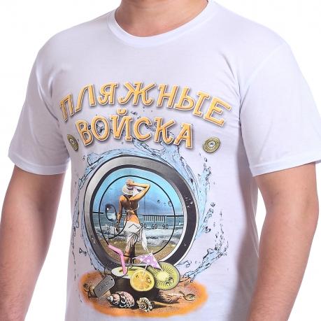 Футболка Пляжная