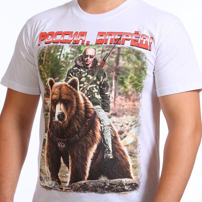 """Футболка """"Путин на медведе"""""""