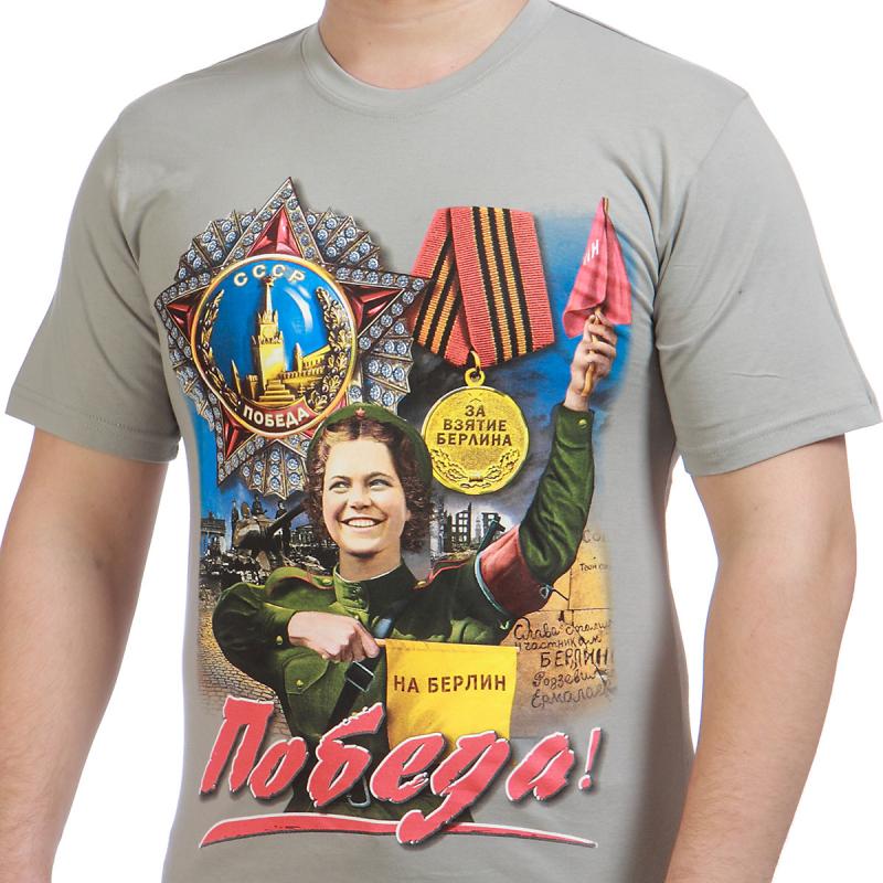 Заказать футболки Регулировщица Победы оптом и в розницу