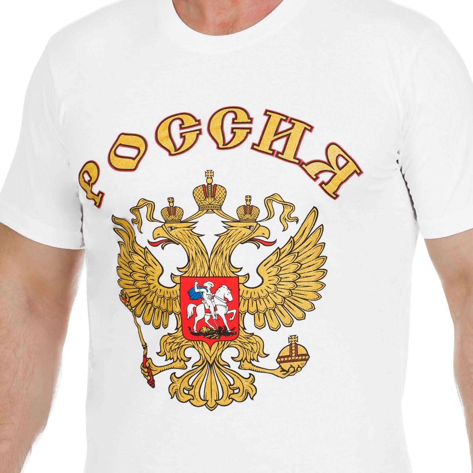 Майки с россией