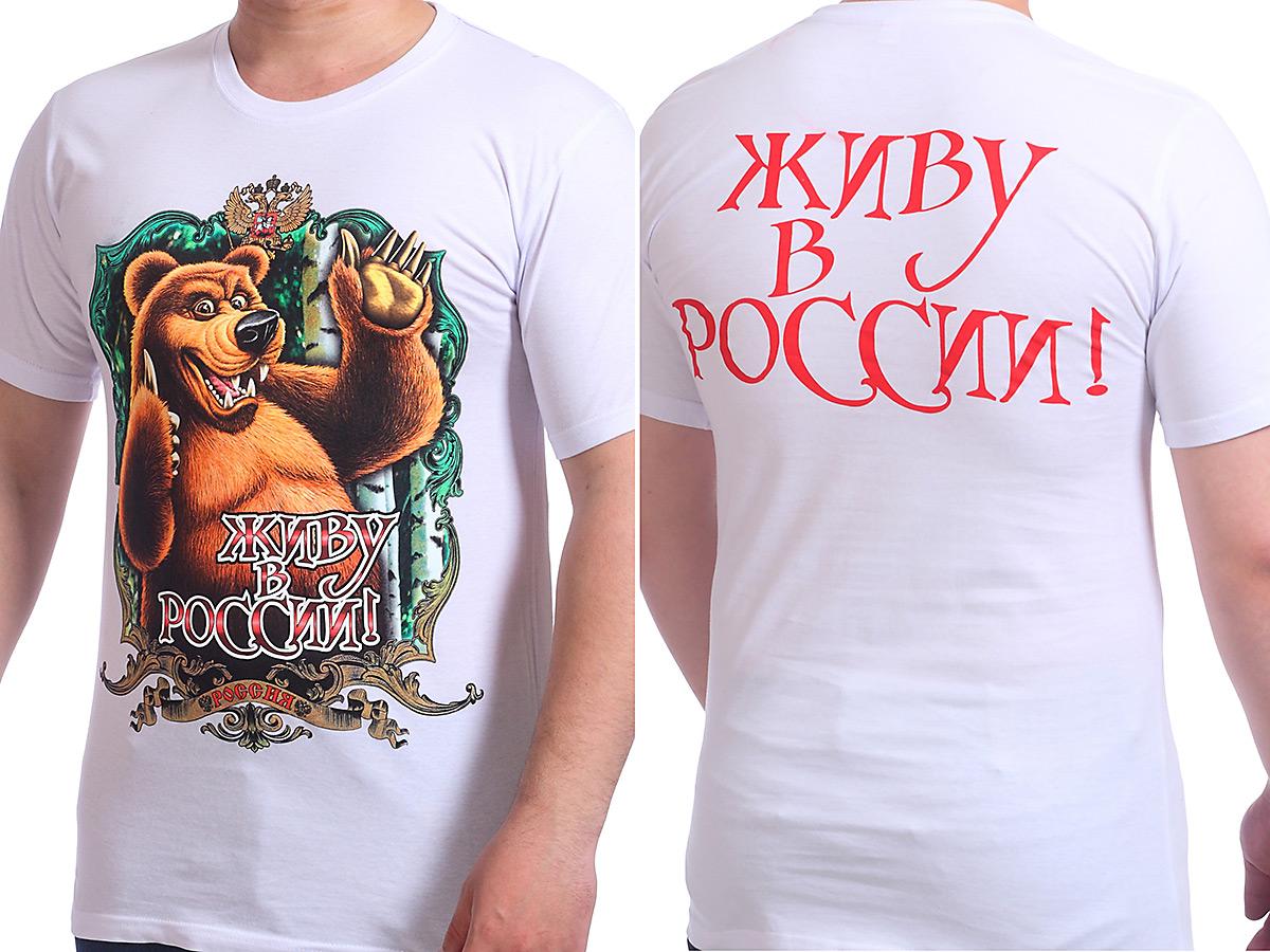 Заказать футболки Медведь с доставкой