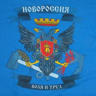 Футболка с гербом Новороссии