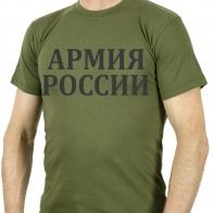 Футболка с надписью «Армия России»