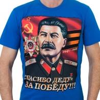 "Футболка ""И. Сталин"""