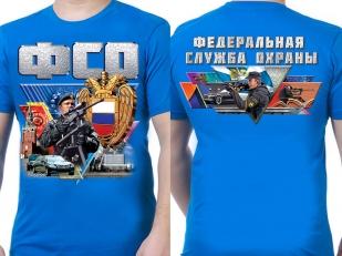 Заказать футболки с символикой ФСО