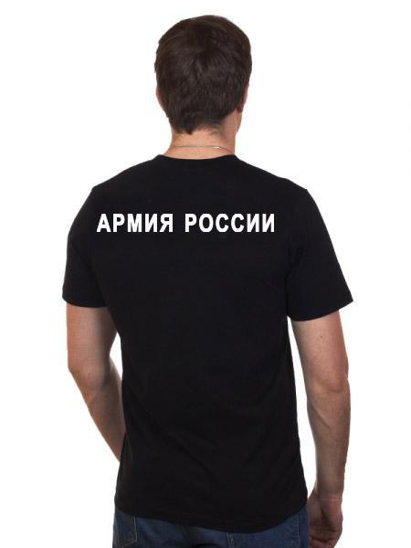Футболка с символом Российской Армии-вид со спины