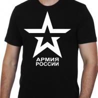 Футболка с символом Российской Армии