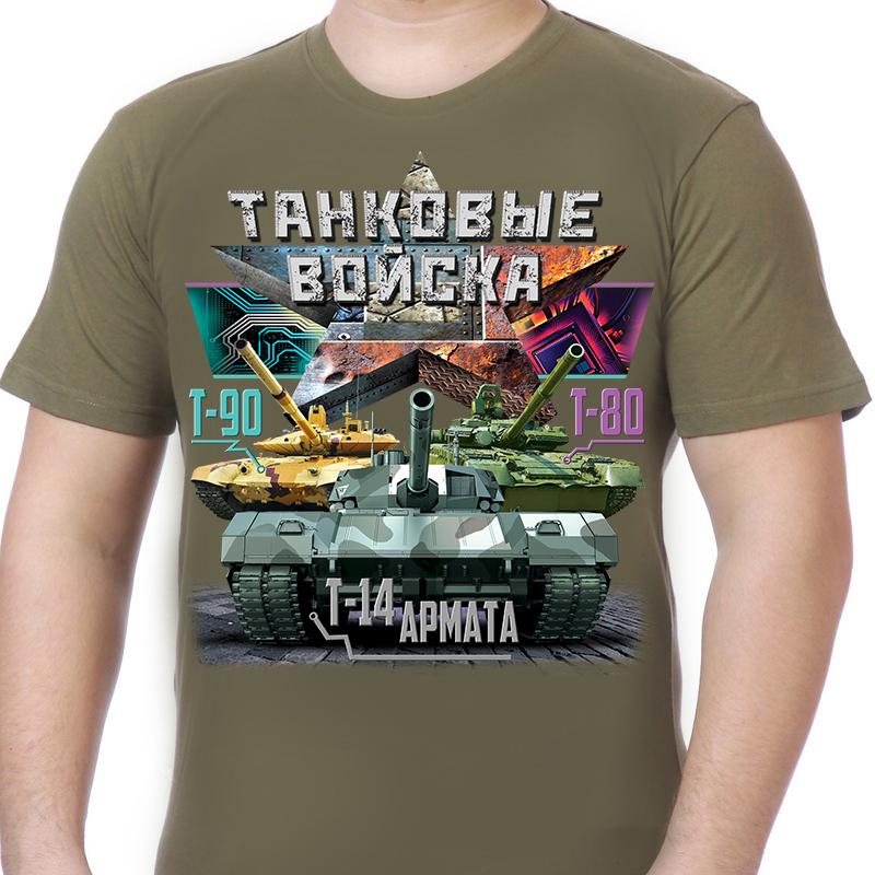 Футболка с танками