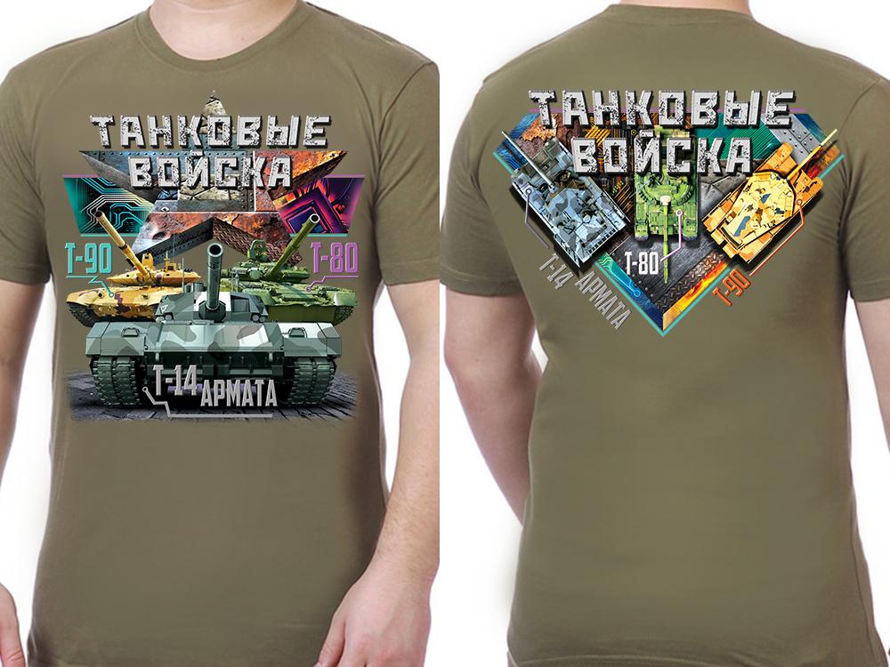 Заказать футболки с танками