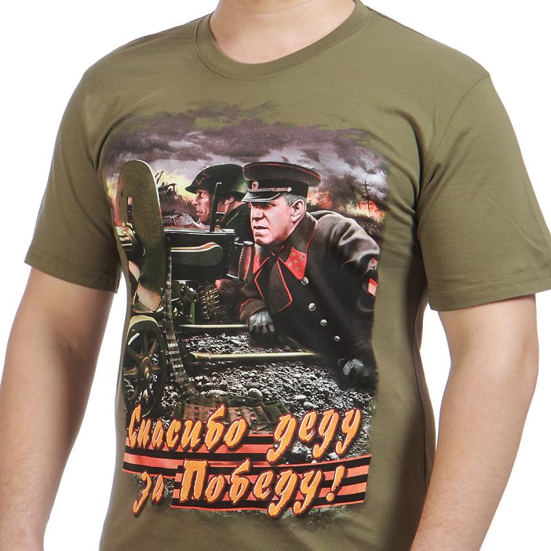 """Купить футболки с Жуковым """"Спасибо за Победу!"""" с доставкой"""