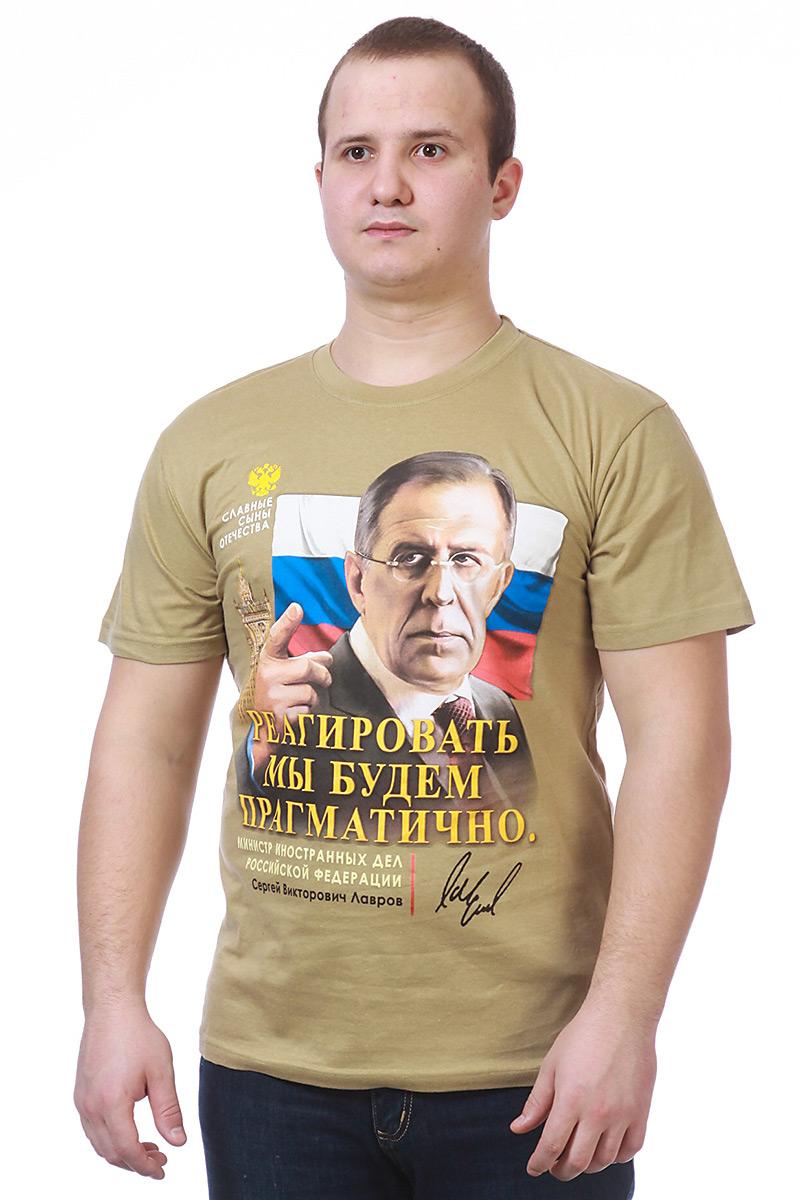 Футболка подарок лаврову 6