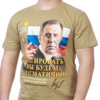 Футболка Лавров