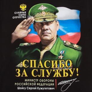 Футболка Шойгу - принт