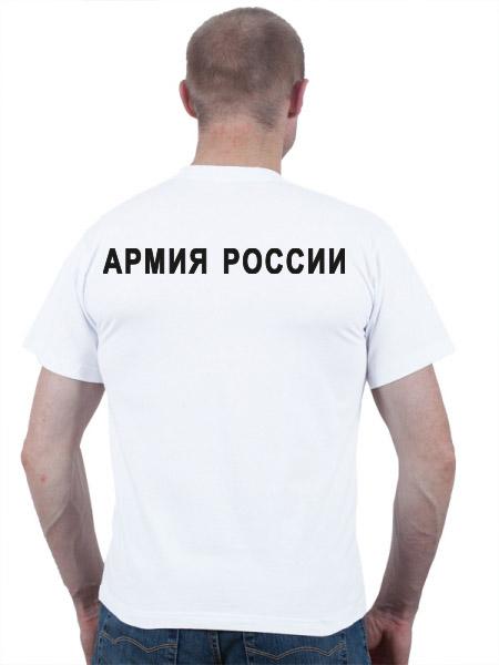 "Футболка ""Символ Армии России""-вид со спины"