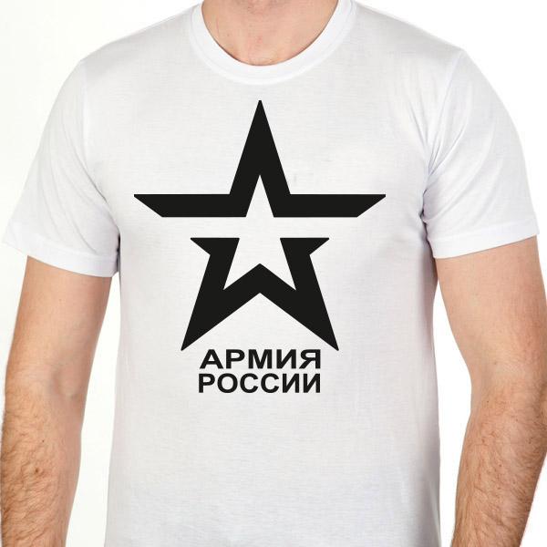 """Футболка """"Символ Армии России"""""""