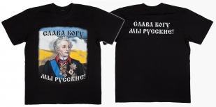 Футболка «Слава Богу мы русские!»