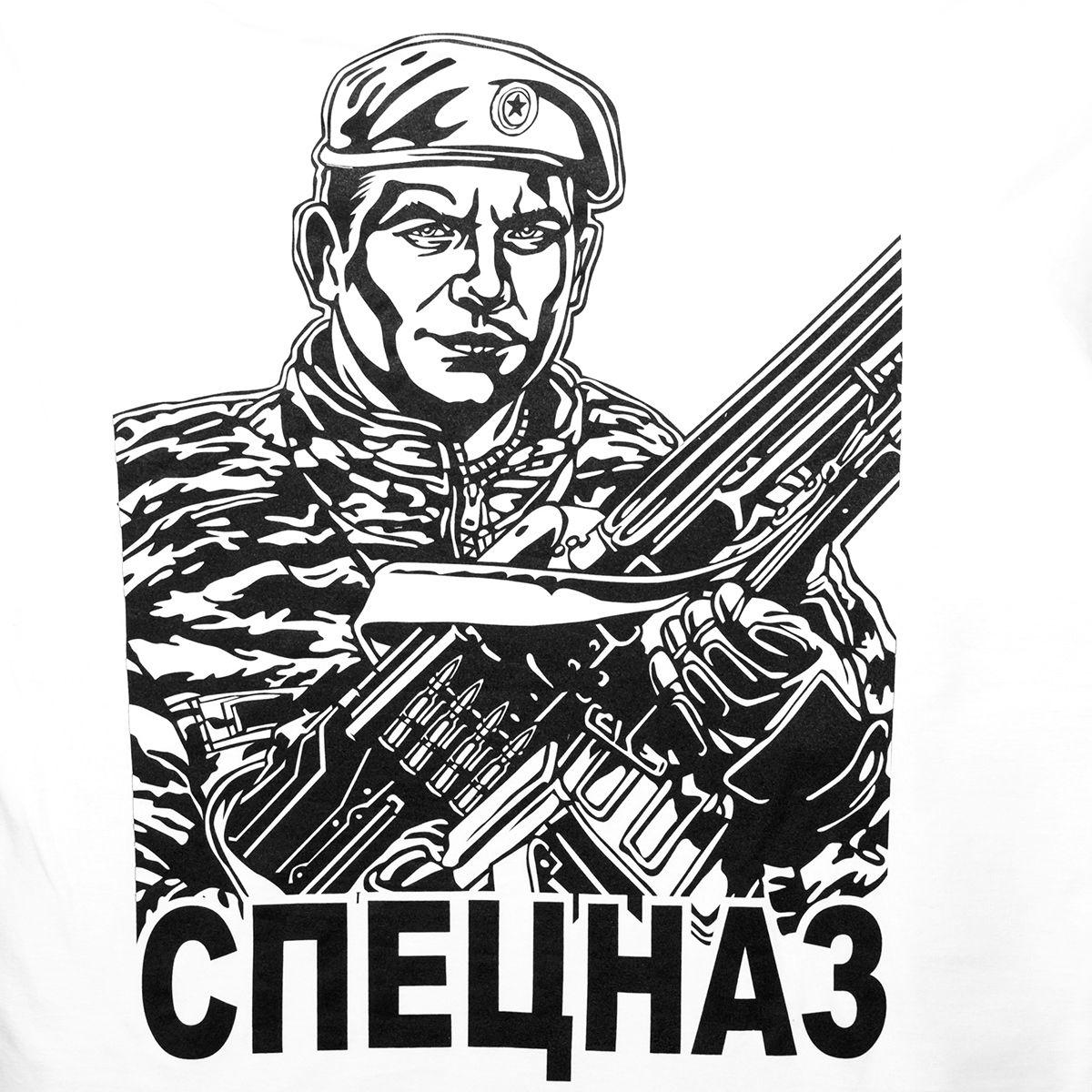Футболка Спецназа ВВ «Краповые Береты» белая