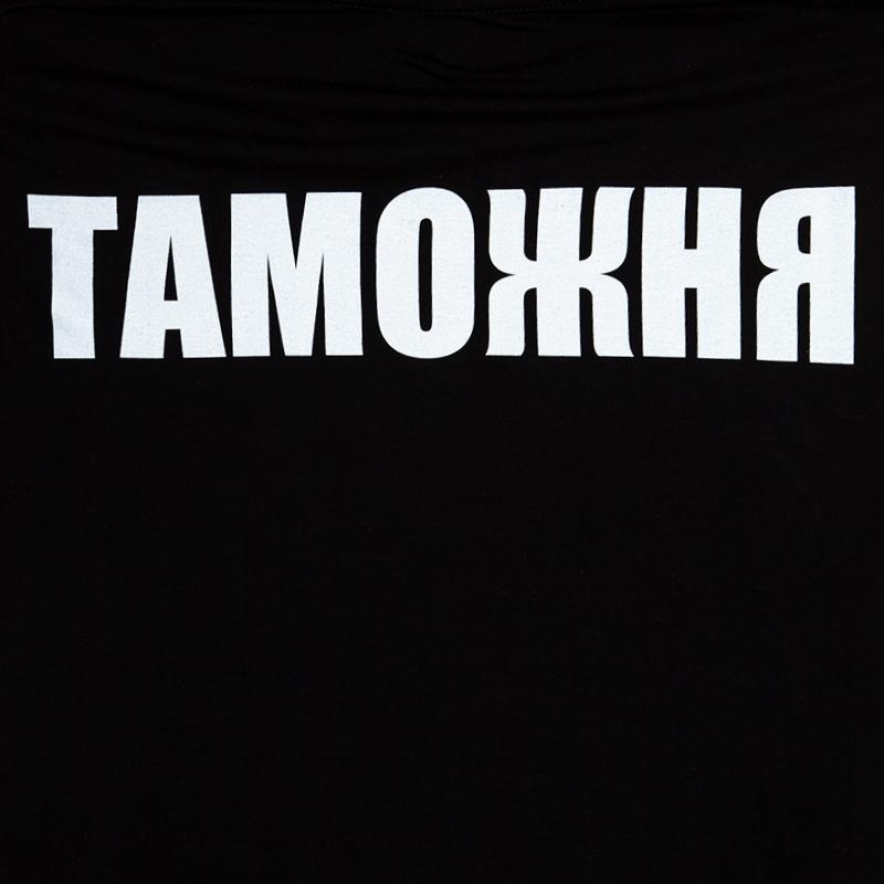 Форменная Футболка «Таможня»