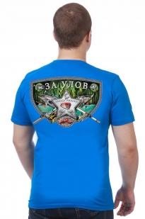 """Купить футболки """"Улов рыбака"""" в Военпро"""