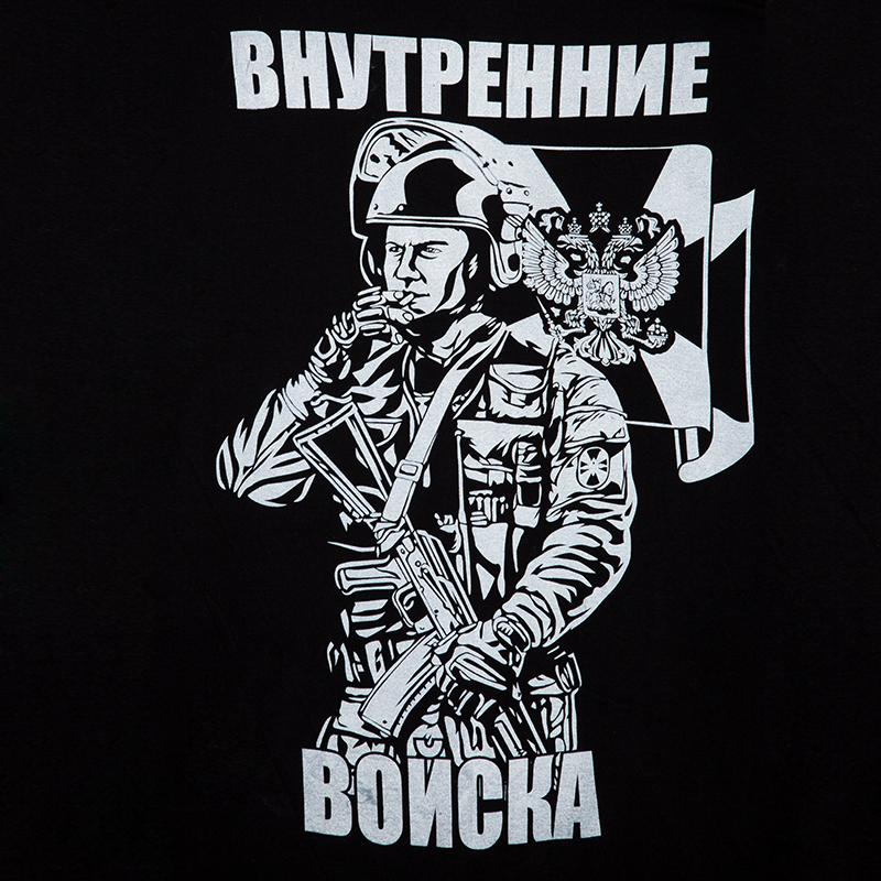 Футболка Внутренние Войска «Победишь Себя Будешь Непобедим»