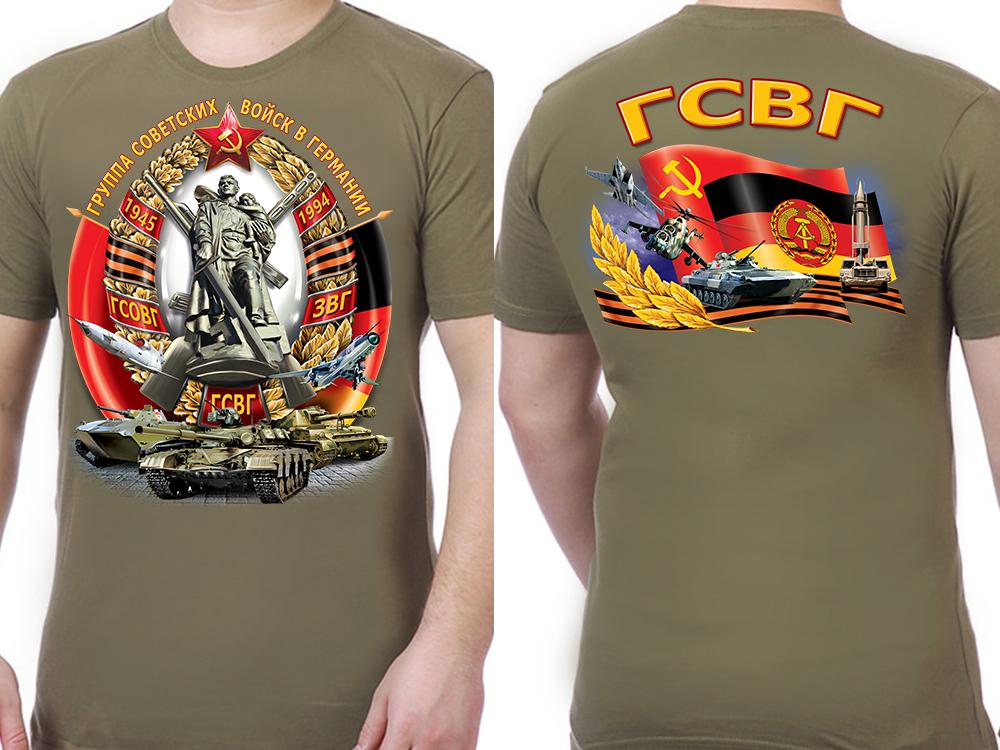 Купить в интернет магазине Военпро футболку с символикой ГСВГ