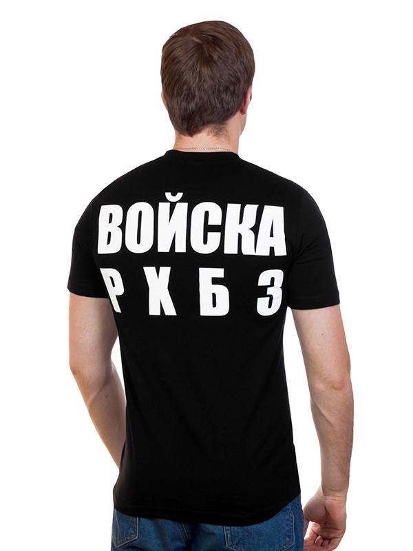 Футболка «Войска РХБЗ»