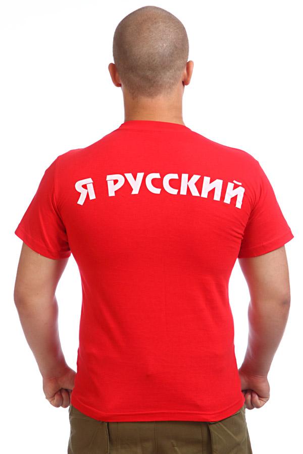 """Футболка """"Я русский богатырь"""""""