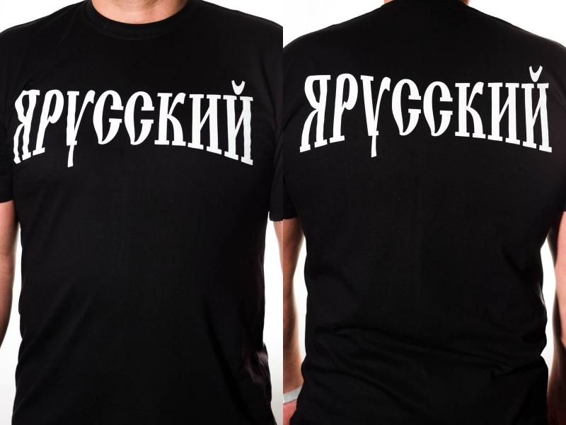 Футболка «Я русский» чёрная