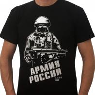 """Футболка """"Операция Возмездие"""""""