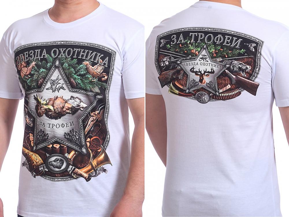 """Оригинальные футболки """"За трофеи"""" с доставкой в любой город"""