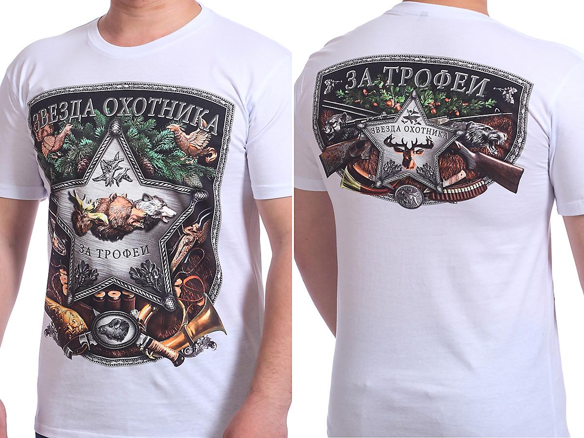 "Доставка футболок ""За трофеи"""
