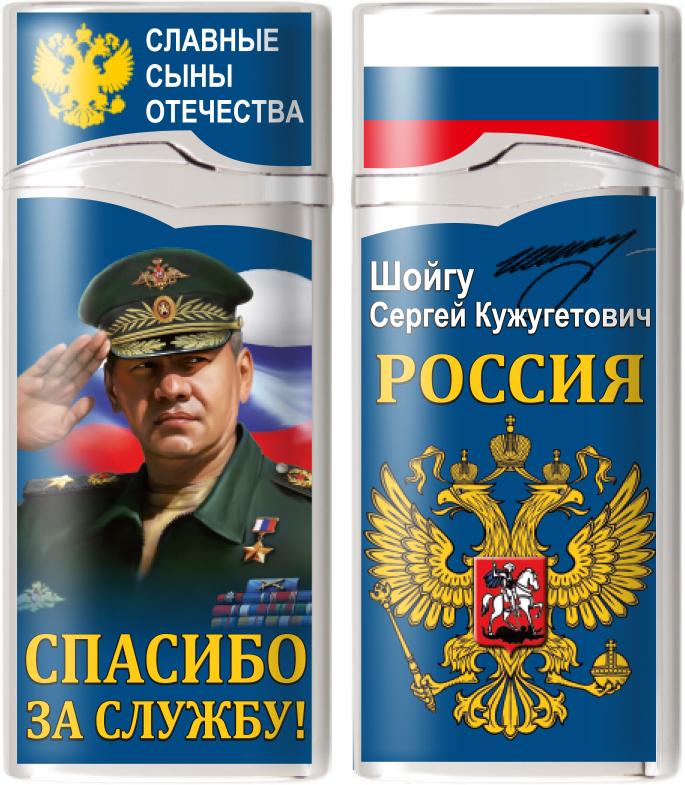 Недорого купить русские подарки