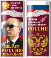 Зажигалка с Путиным в очках