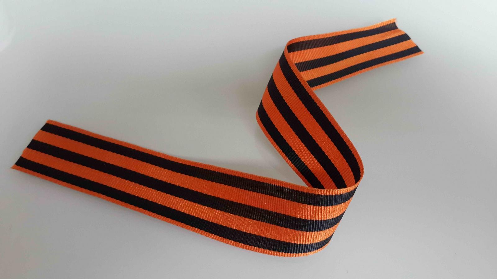 Георгиевская ленточка - символ Дня Победы (3 х 30 см)