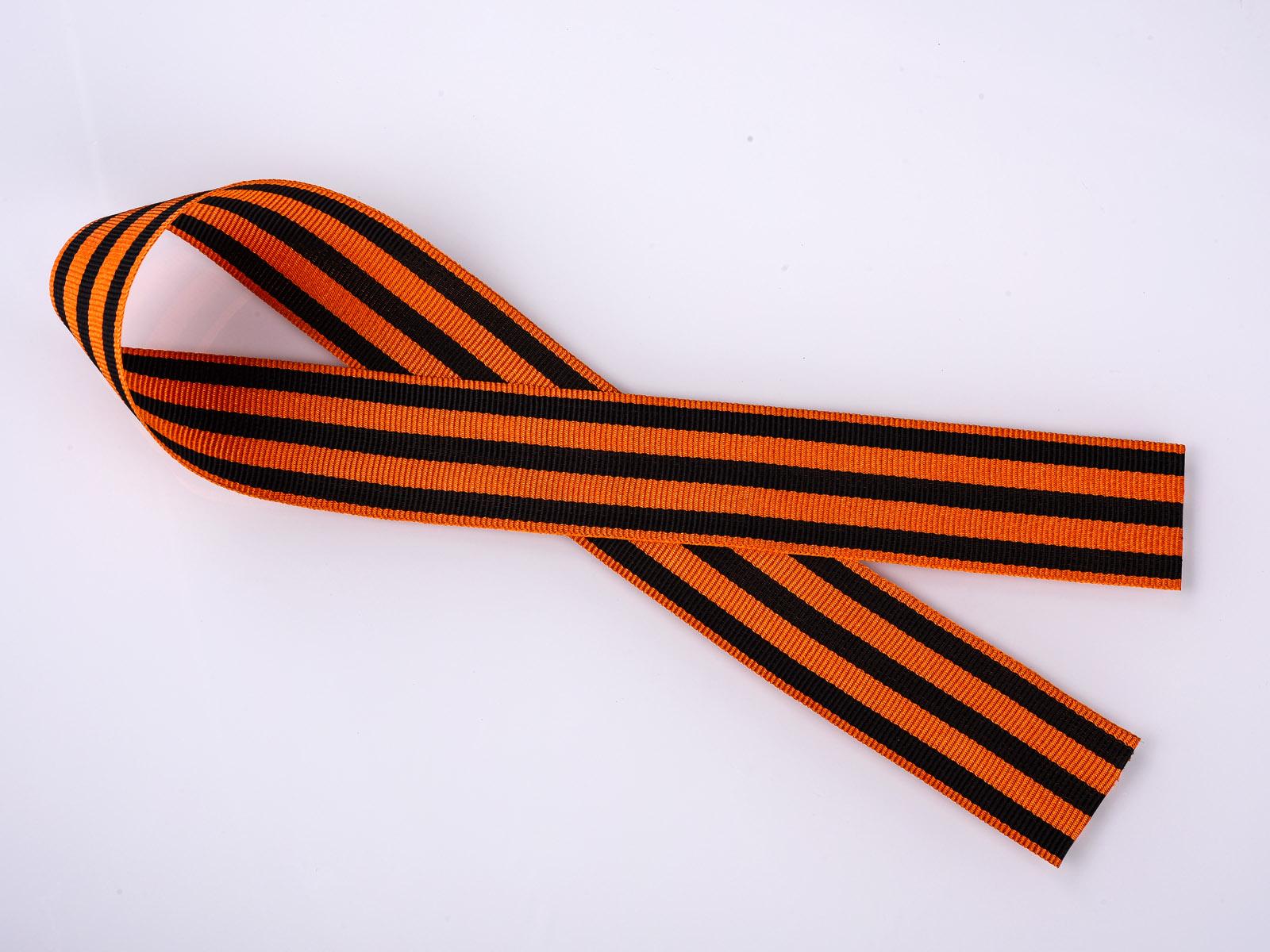Георгиевская ленточка - символ Победы (3,5 х 30 см)