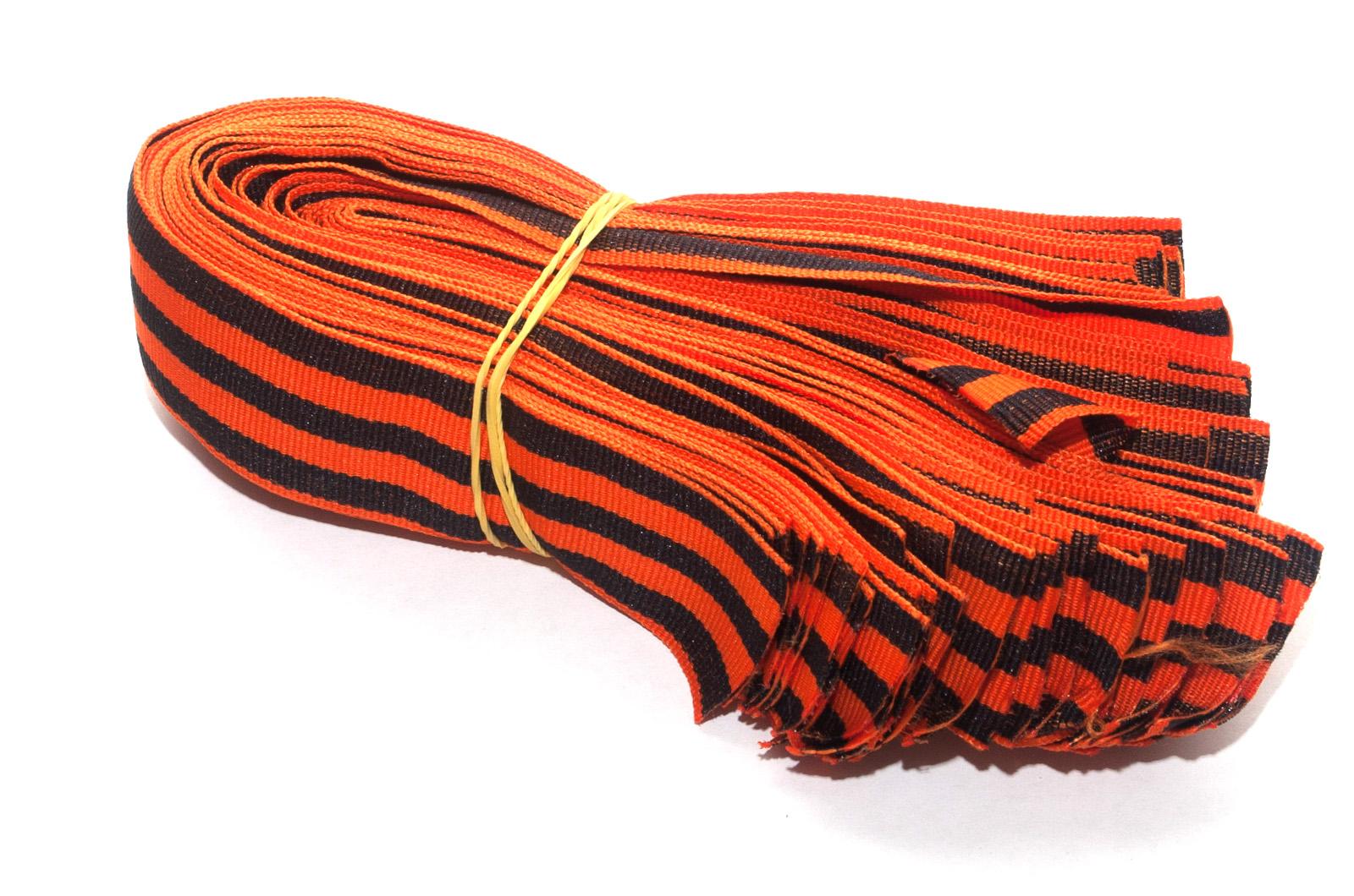 Гвардейская Георгиевская лента (2,5 х 30 см)