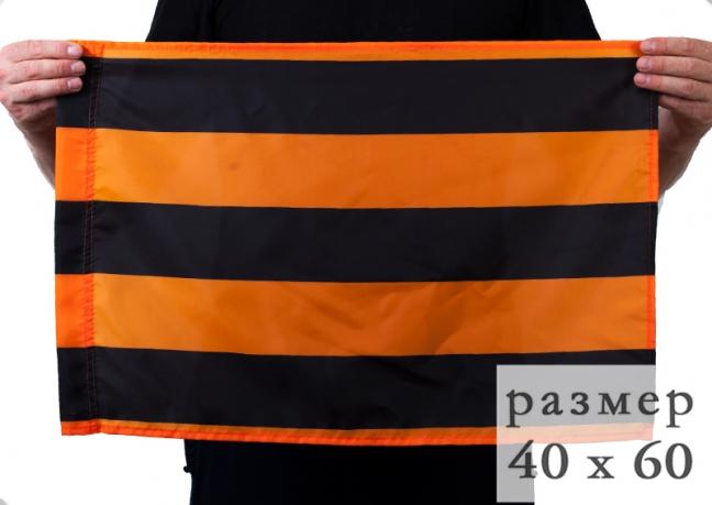 Георгиевский флаг 40x60 см