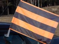 Георгиевский флаг