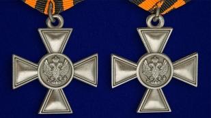 Георгиевский крест для иноверцев аверс и реверс