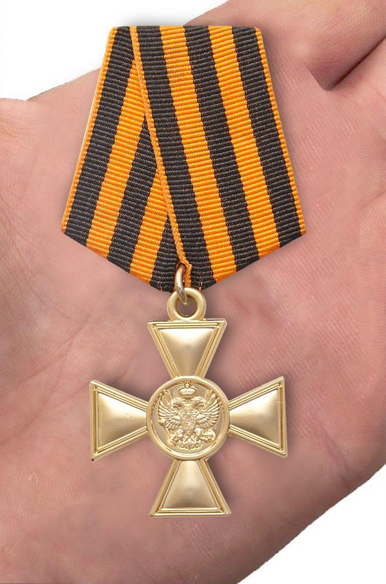 Георгиевский крест для иноверцев II степени - вид на ладони