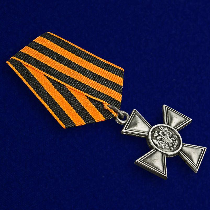 Георгиевский крест для иноверцев IV степени - общий вид