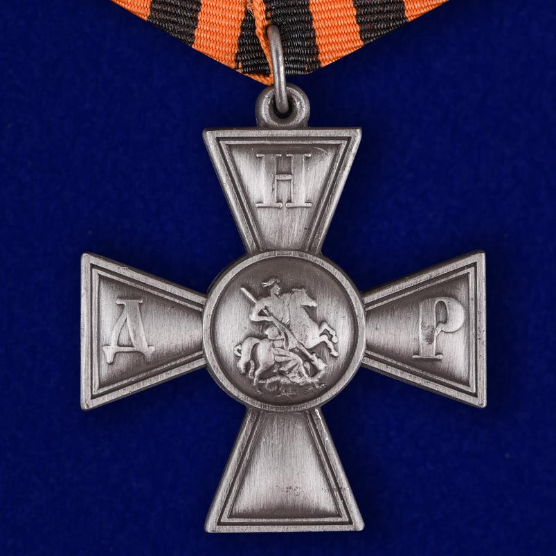 Георгиевский крест ДНР