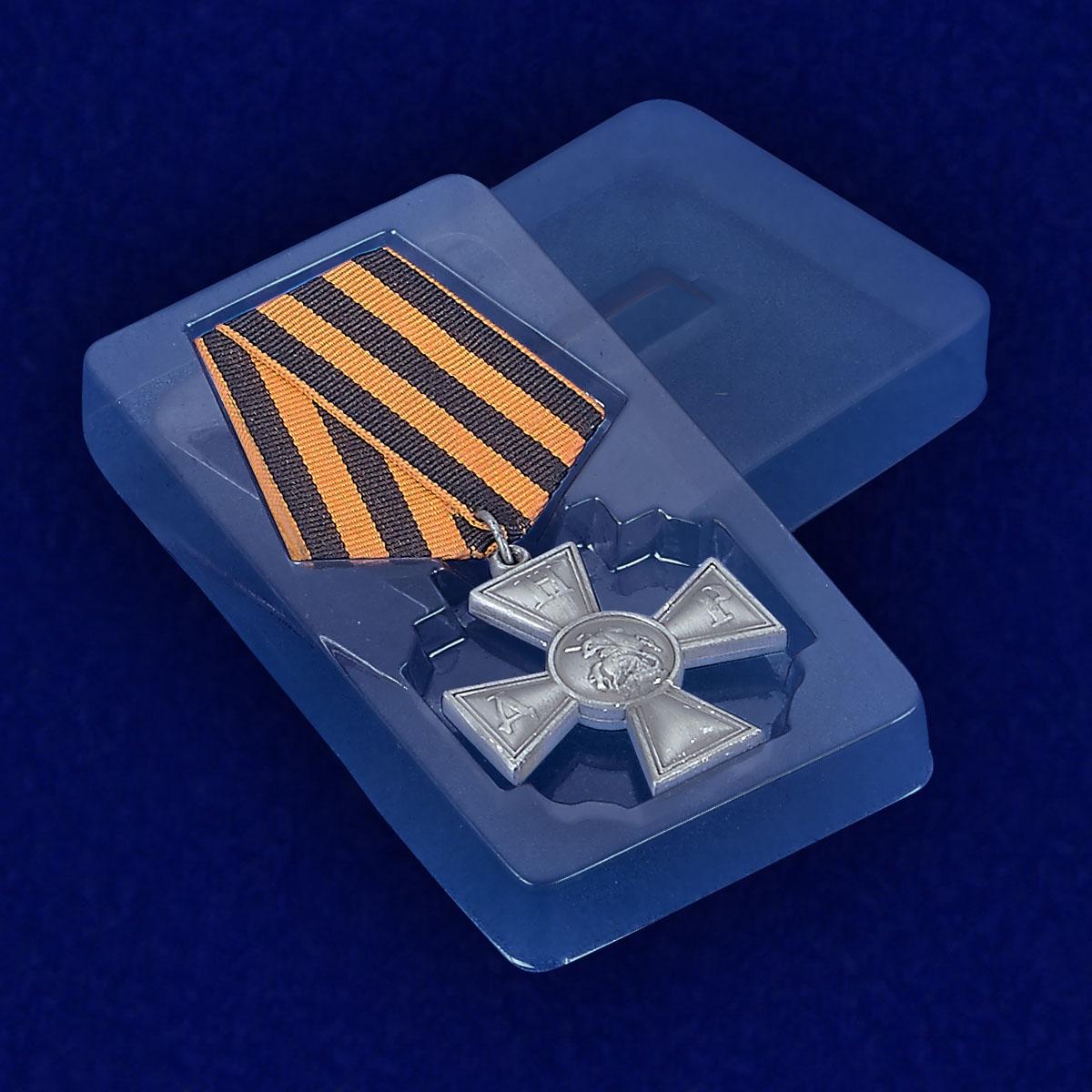 Георгиевский крест ДНР - вид в футляре