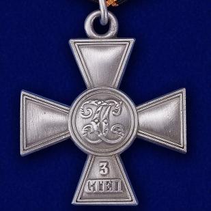 Георгиевский крест III степени - оборотная сторона