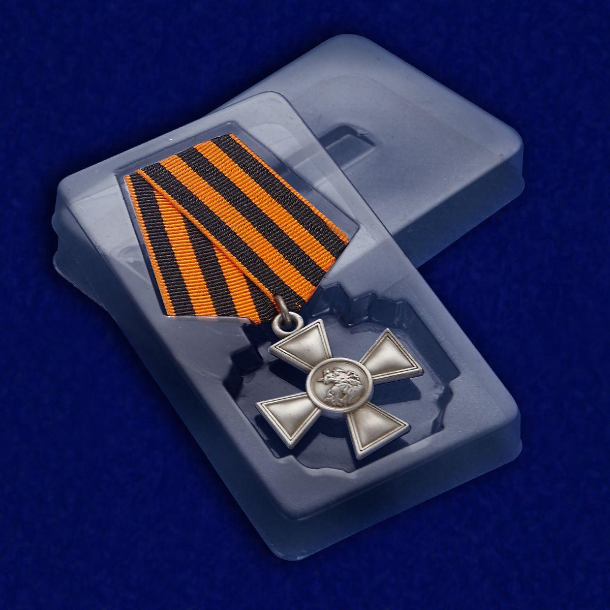 Георгиевский крест IV степени - в футляре