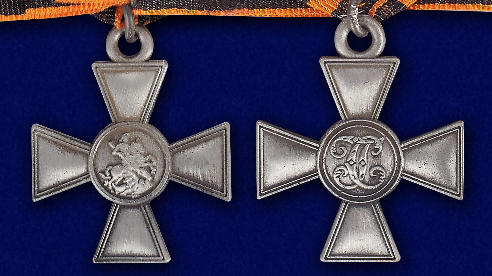Георгиевский крест (с бантом) - аверс и реверс
